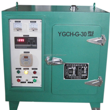 portable electrode oven YGCH-G-30 welding heating dryer