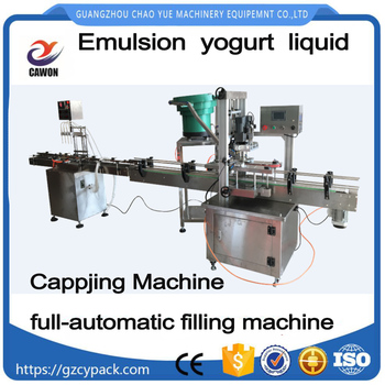 Glue Cooking Ga Spice Bottle Fm200 Small Filling Machine