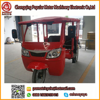YANSUMI Passenger Loncin Motorcycle,Electric Tricycle Cargo,Electric Rickshaw China