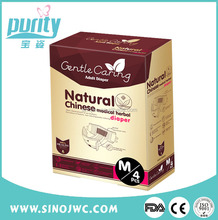 2015 New Dispoable Eco-friendly Rejected Adult Diapers
