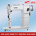 WB-810D single needle post bed directly driving industrial sewing machine