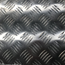 Price of high quality 4mm 6mm 8mm 1070 aluminum embossed checker plate weight for sale