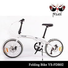 High quality folding portable bike aluminium folding bike lightweight aluminum folding bike