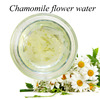 Chamomile flower petals hydrolat extract anti-wrinkle skin repair prevent allergines essence OEM
