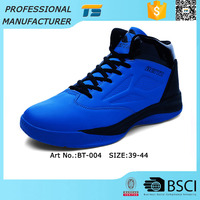 Super Cheap Mens Basketball Shoes 2015