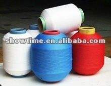 20/75 40/75 2070 3070 covered spandex yarn for sock