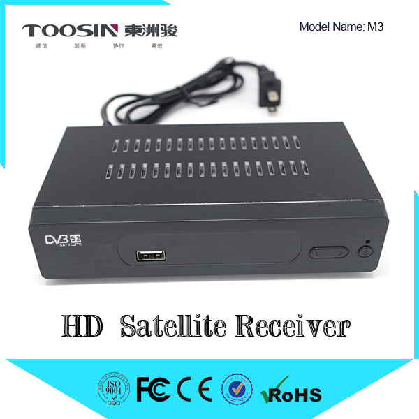 best quality cheapest free to air satellite tv H.254 decoder