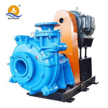 Heavy Duty Industrial Mining Centrifugal Slurry Pump