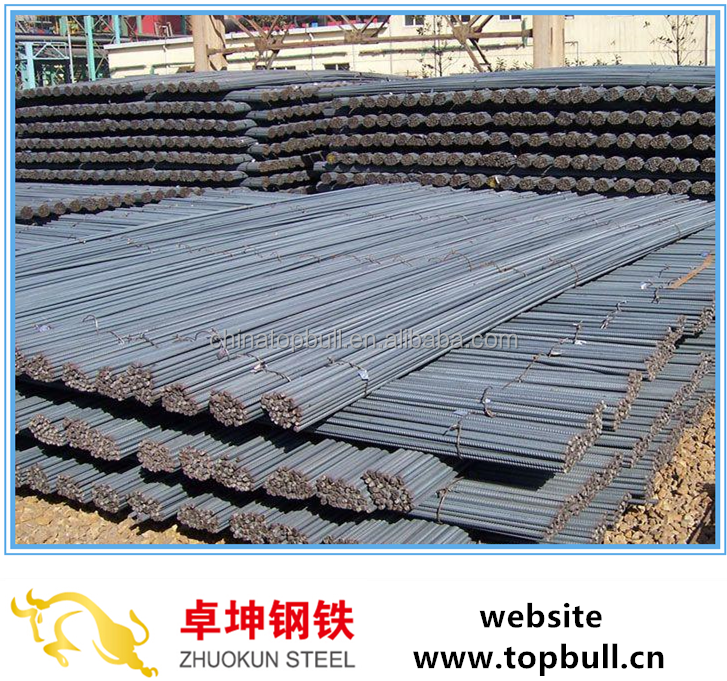 Q235,HRB335,HRB400,HRB50,GR460A/B,GR500 Deformed Steel Bars,Reinforcing Steel Rebars