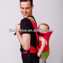 Cotton Baby Carrier 6 in 1