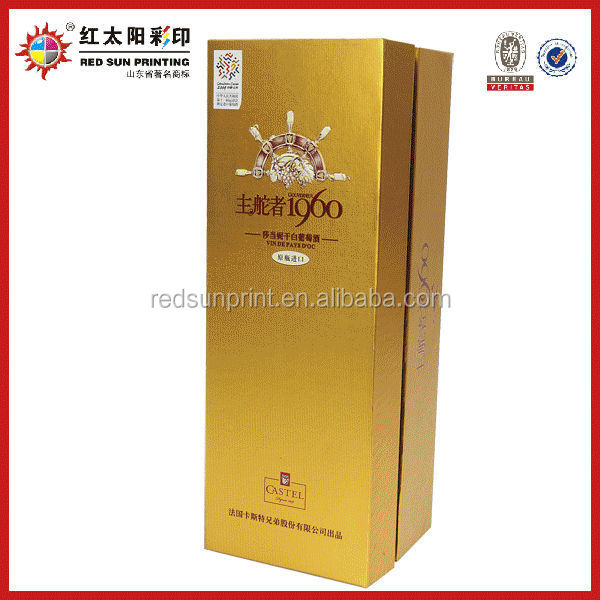 Resemble wooden wine paper box wholesale