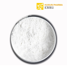growth hormone gentamycin sulfate for animal health BP/USP/EP ex from china supplier