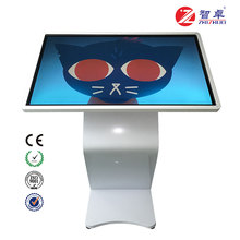 digital sigange totem, touch screen kiosk, interactive advertising player