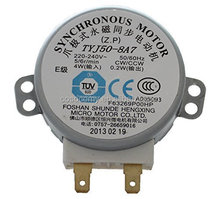 MICROWAVE OVEN TURNTABLE MOTOR SYNCHRONUS TYJ50-8A7 TYJ508A7 220/240V 5/6 RPM 11mm Spindle