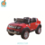 WDDC100 New Hot Ride On Remote Control Baby Electric Car Kids Battery Powered Mp3 2.4G Multimedia Car