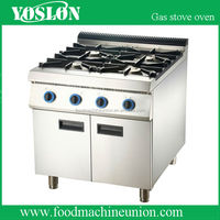 restaurant equipment/gas stove/ 4-burner gas stove oven with cabinet