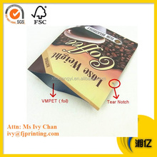 Heat Seal aluminum foil bag with tear notch strip for coffee packaging