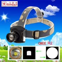 Goread GD17 High bright focusable zoom 1000mAH rechargeable battery R2 LED head Lamp