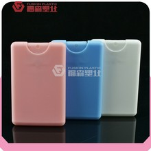 Popular style small PP sprayer pump perfume spray bottle