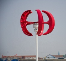 <strong>500w</strong> Red Lantern <strong>Wind</strong> <strong>Turbine</strong>