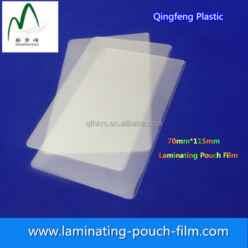 Letter Size Laminating Film Pouches (5 mil)