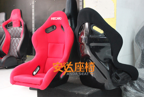Best Place To Buy Car Seats Online