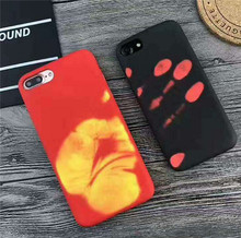 Boshiho Creative Design Finger Touch Interaction Induction Changeable Color Thermoinduction PU Phone Case