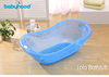 babies product plastic small bathtub for baby