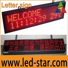 Outdoor P10 Customize LED Pharmacy Cross Display Board
