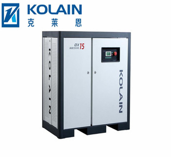 Chinese competitive Kolain 15kw scroll type air compressor