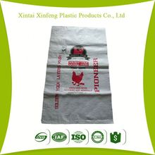 chicken feed plastic horse feed bags for sale