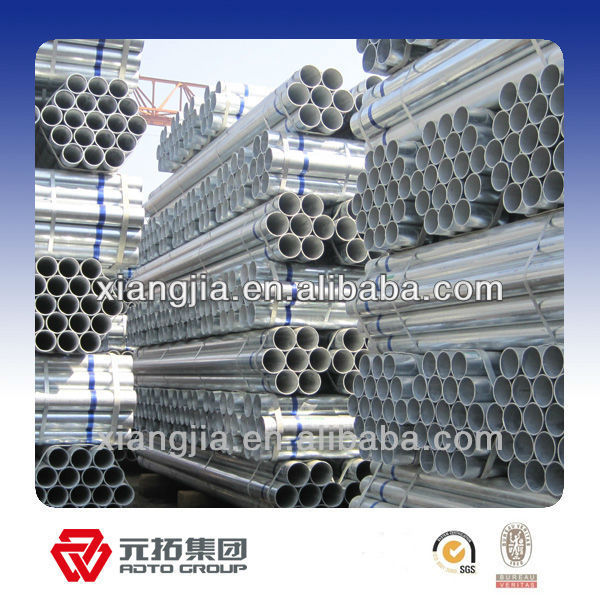 BS1387 Steel cement lined steel pipe