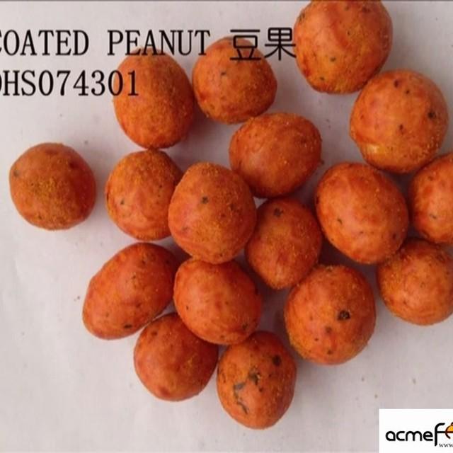 Korea Fresh Coated Peanut Rice Crackers