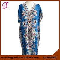 0430503 Women Long Design Cotton Floral Moroccan Wedding Kaftan
