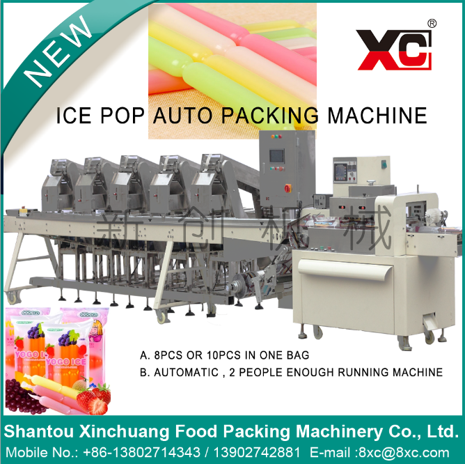 China shantou XC Ice lolly tube pillow bag wrapping machine