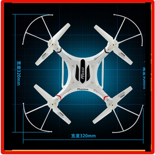 FY550W rc wifi lily camera drone with hd camera