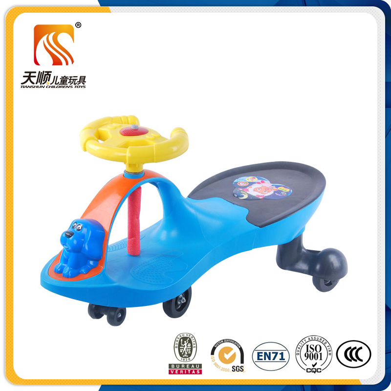 Hot selling old fashioned cheap children swing car on sale