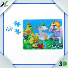 small cartoon 3d animal model puzzle,Paper cardboard puzzle