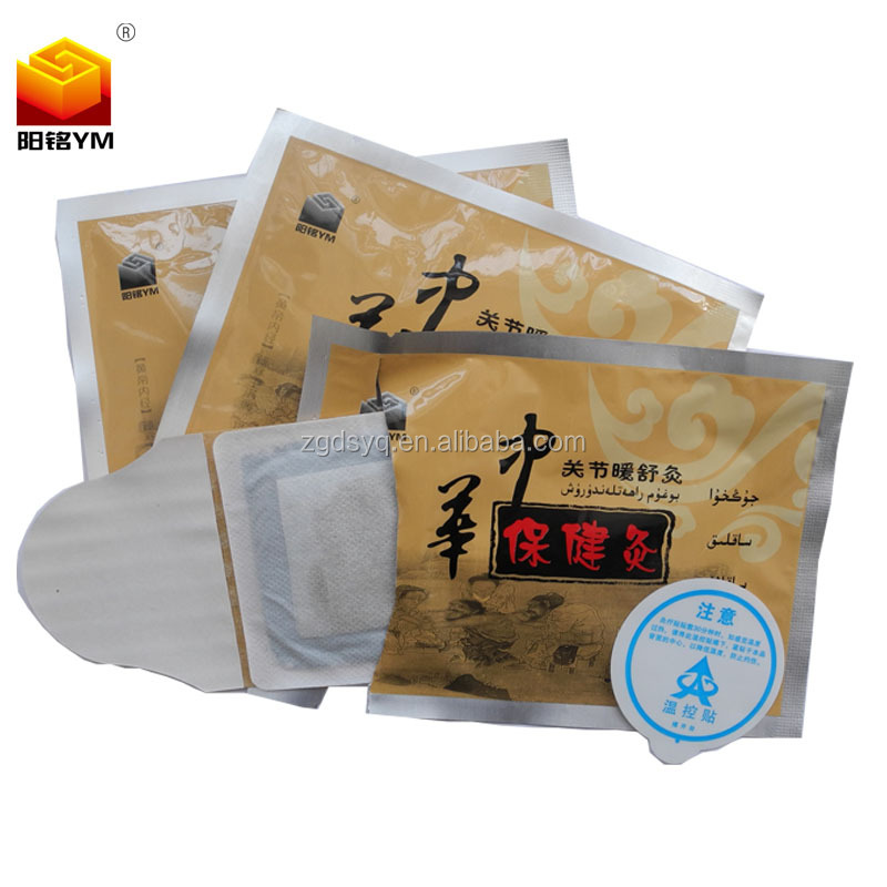 Chinese Herbs Health Medical Joints Pain