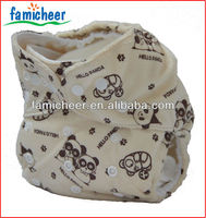famicheer hot baby gift set