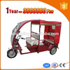 passenger easy electric trike with cabin