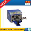 SHL-936T ultra thick cable cutting wire peeling machine