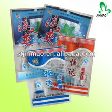 Factory price printable plastic food bags for sugar