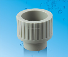 foshan swin PPR reducing coupling connector ppr pipe fittings with very good price