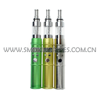 Hot sale e-cigar mini kits matching with X6 V2 atomizer