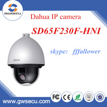 dahua SD65F230F-HNI 2MP 30x Starlight auto motion tracking ptz camera auto motion tracking ptz camera infrared