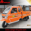 HUJU 250cc three wheel cabin / tricycle passenger with cabin / chinese motor tricycle with cabin for sale