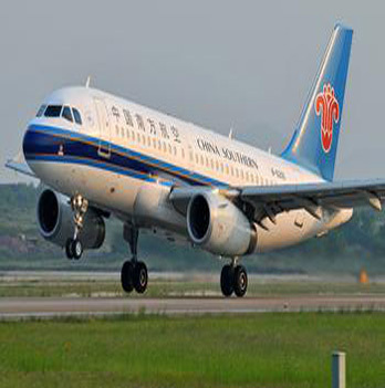 cheap air freight to Santo Domingo from Guangzhou/Hongkong by Air China
