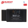 Top quality elm327 wifi OBD2 OBDII car diagnostic scanner Code Reader for iPhone IOS Android