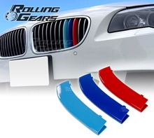 M Tri-Color Grille Insert Trims For BMW F10 F11 5 Series Kidney Grill (12 Bars)